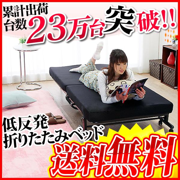 BED] 【送料無料】 折りたたみすのこベッド 【楽天カード&アプリ利用