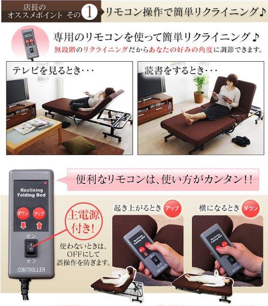 OTB TD 【アイリスオーヤマ】 折りたたみ電動リクライニングベッド