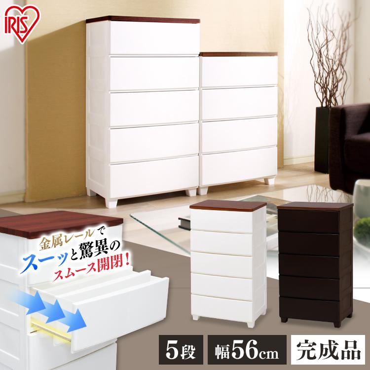 送料無料 アイリスオーヤマ ウッドトップチェスト 日本未発売 MG-555 ブラウン 新生活 在庫処分 一人暮らし cpir 家具