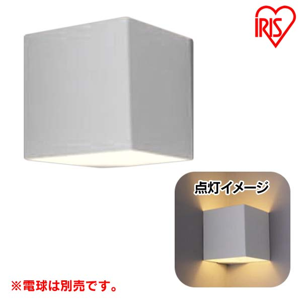 【送料無料】アイリスオーヤマ LED小型ブラケット BRKC-E17W【LED ブラケット ライト アイリスオーヤマ 電気 照明 明かり】[cpir]
