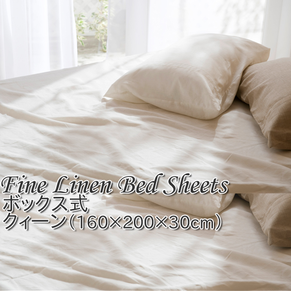 Fine Linen Bed Sheet Box Type Queen Sc134762 White Is Natural