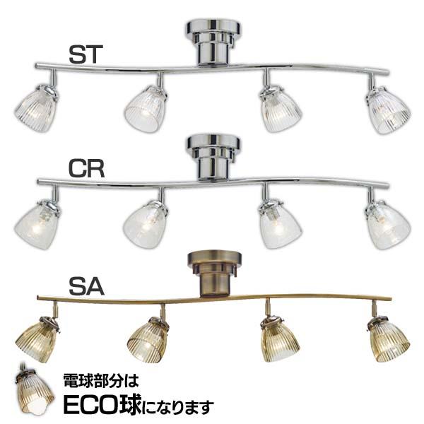 【送料無料】Rudy4 (ルディ4) リモコン付4灯シーリングライト LT-9564 ST CR SA 蛍光灯球【B】【TC】【NGL】【シーリングライト おしゃれ 天井照明 デザイン照明 アンティーク 照明 電気 明かり】