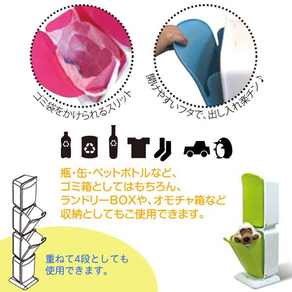 b.c.l FLAT ON사이클 캔 2 P BL(블루)・GR(그린)・PK(핑크)・WH(화이트) 8615・8616・8617・8618
