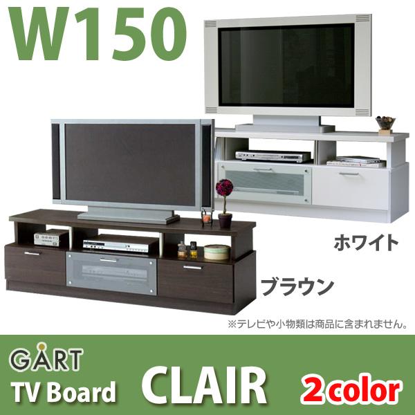 【TD】CLAIR クレール 150TVボート ホワイト ブラウン【送料無料】【代引不可】【取寄せ品】