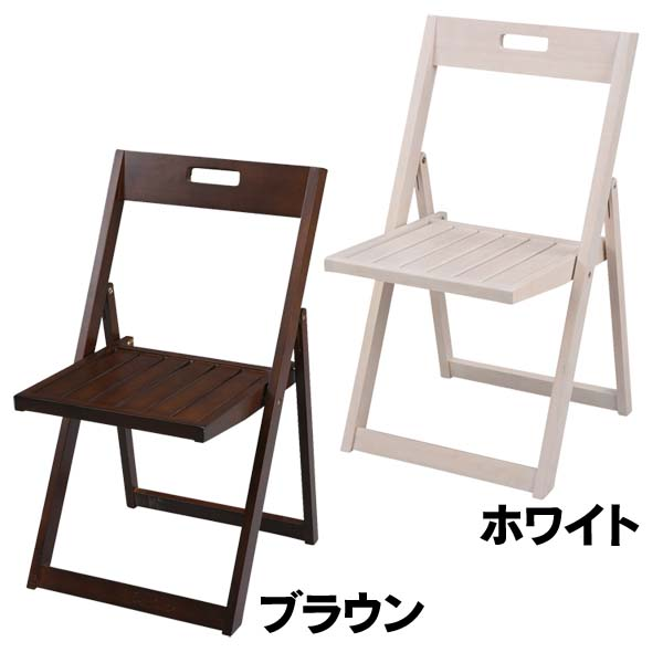 Miraculous Folding Chair Nec 501 White And Brown Table Wooden Scandinavian Natural Simple Chair Chair Chair White Chair Folding Folding Seat Theyellowbook Wood Chair Design Ideas Theyellowbookinfo