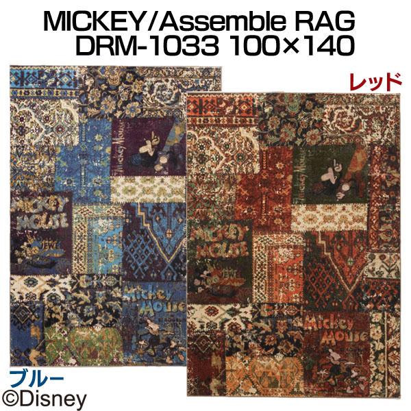 【送料無料】MICKEY Assemble RAG DRM-1033 100×140 ラグ カーペット ディスニー ミッキー 日本製 アンティーク おしゃれ キャラクター 防ダニ 耐熱加工 レッド・ブル-【TD】【スミノエ】 夏
