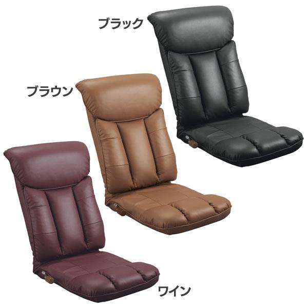 【送料無料】スーパーソフトレザー座椅子 - 彩 -【代引不可】【MT】【TD】ブラック ブラウン ワイン YS-1310【座椅子 リクライニング 座いす フロアチェア】 敬老の日 敬老の日ギフト