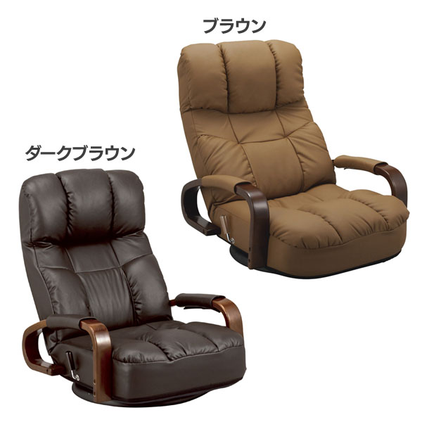 【送料無料】ヘッドサポート座椅子【代引不可】【MT】【TD】ブラウン ダークブラウン YS-S1495【リビングチェア ローチェア】 一人暮らし 家具 父の日 プレゼント