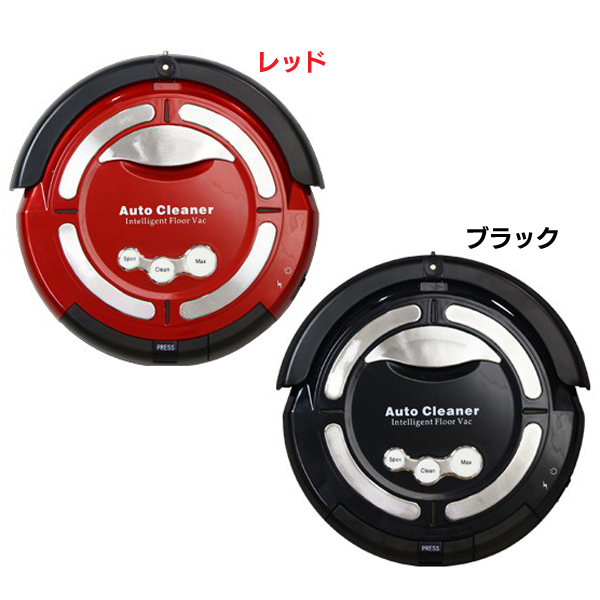 【送料無料】ロボットバキュームオートクリーナー M-477-BK・RD ブラック・レッド【D】【SIS】[生活家電 クリーナー 掃除 清掃用品 ロボットクリーナー 掃除機 ]