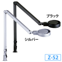 【送料無料】 【Z-Light】 スタンドライト ブラック・シルバー Z-52B・Z-52SL 【TD】【代引不可】【1202lfs-h】【取寄せ品】
