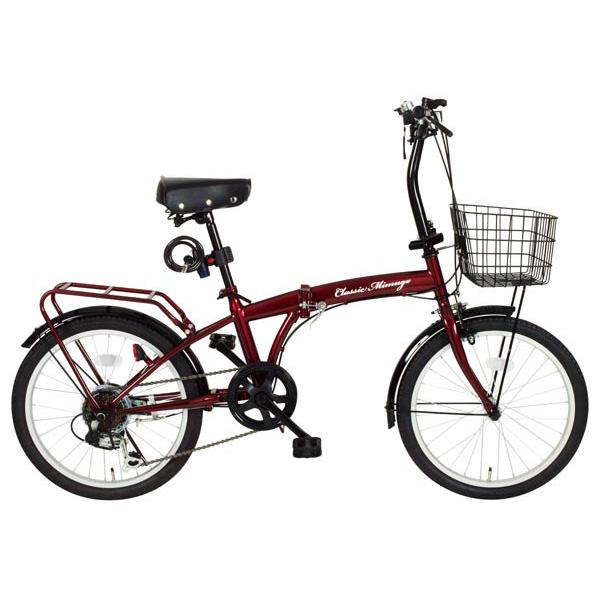【送料無料】折りたたみ自転車 20インチ Classic Mimugo FDB20 6S OP【20インチ 6段変速】ミムゴ MG-CM206・クラシックレッド【TD】