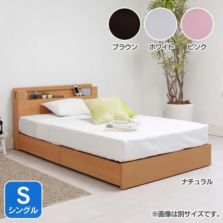 棚・コンセント・照明付き分割BOX引出し付きベッドS CTLSPK送料無料 ベッド シングル 寝室 ベッドルーム 寝具 ホワイト【TD】 【代引不可】 一人暮らし ベッド おすすめ ワンルーム 新生活