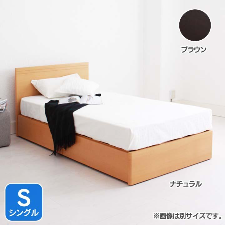 フラットヘッド引出収納ベッドS FNV2SDRBR送料無料 ベッド シングル 寝室 ベッドルーム 寝具 ホワイト【TD】 【代引不可】