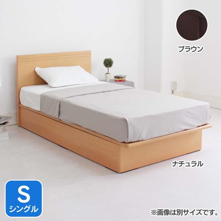 フラットヘッド縦開きリフトアップベッド浅型S FNV2SREBR送料無料 ベッド シングル 寝室 ベッドルーム 寝具 ホワイト【TD】 【代引不可】 一人暮らし ベッド おすすめ ワンルーム 新生活