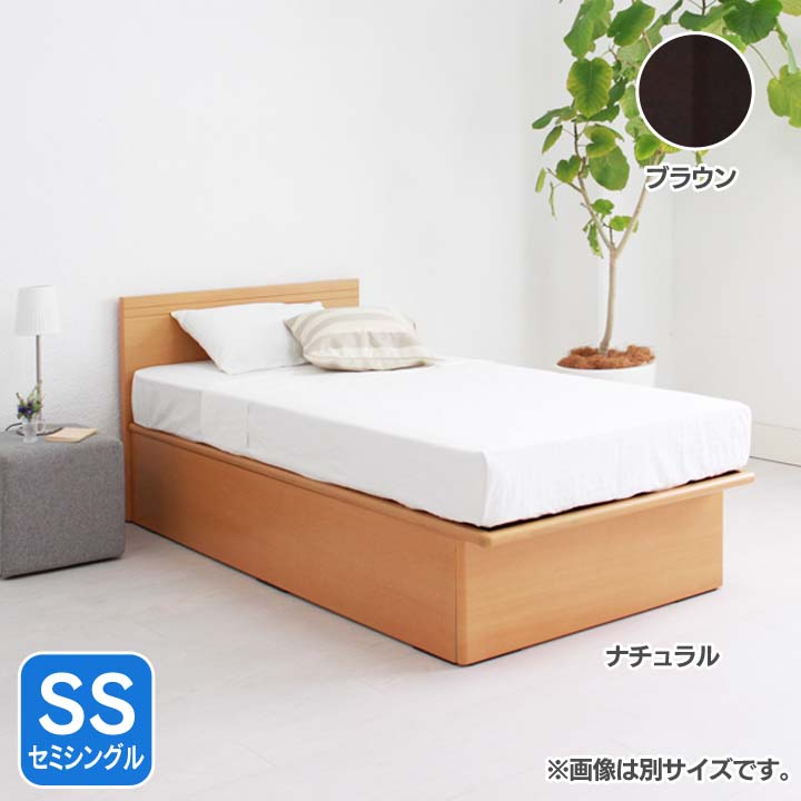 フラットヘッド縦開きリフトアップベッド深型SS FNV2SSHIBR送料無料 ベッド セミシングル 寝室 ベッドルーム 寝具 ホワイト【TD】 【代引不可】