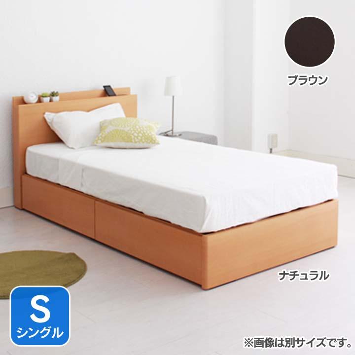 フラットヘッド引出収納ベッドS KNV2SDRBR送料無料 ベッド シングル 寝室 ベッドルーム 寝具 ホワイト【TD】 【代引不可】 一人暮らし 家具 新生活