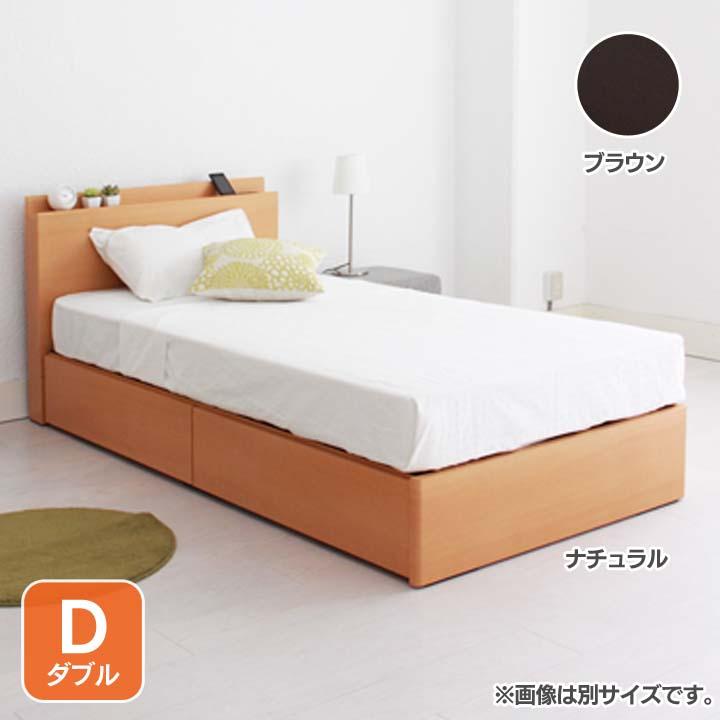 フラットヘッド引出収納ベッドD KNV2DDRBR送料無料 ベッド ダブル 寝室 ベッドルーム 寝具 ホワイト【TD】 【代引不可】