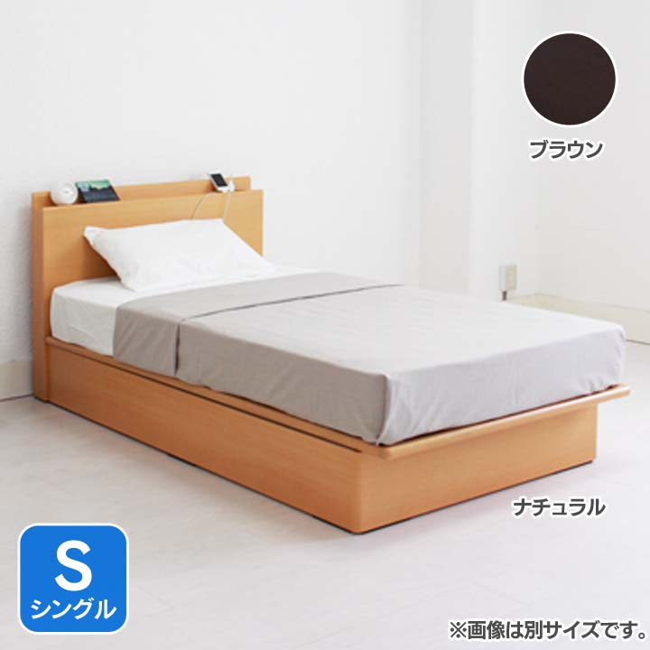フラットヘッド縦開きリフトアップベッド浅型S KNV2SREBR送料無料 ベッド シングル 寝室 ベッドルーム 寝具 ホワイト【TD】 【代引不可】 一人暮らし ベッド おすすめ ワンルーム 新生活