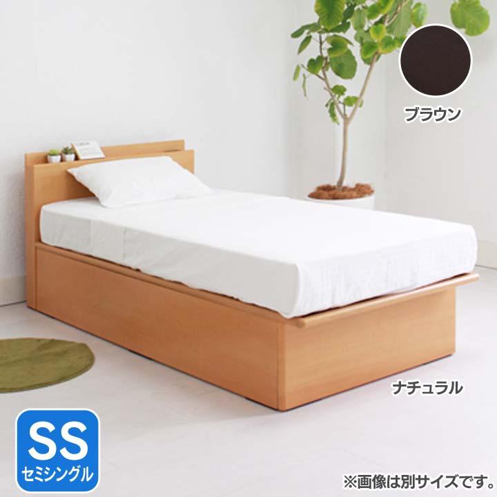 フラットヘッド縦開きリフトアップベッド深型SS KNV2SSHIBR送料無料 ベッド セミシングル 寝室 ベッドルーム 寝具 ホワイト【TD】 【代引不可】