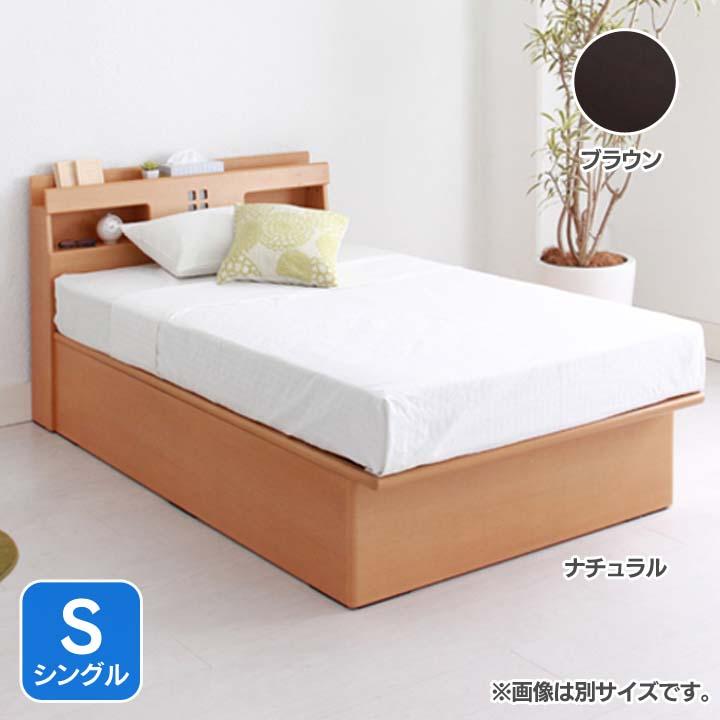 宮付き縦開きリフトアップベッド深型S AQUSHIBR送料無料 ベッド シングル 寝室 ベッドルーム 寝具 ホワイト【TD】 【代引不可】 一人暮らし ベッド おすすめ ワンルーム 新生活