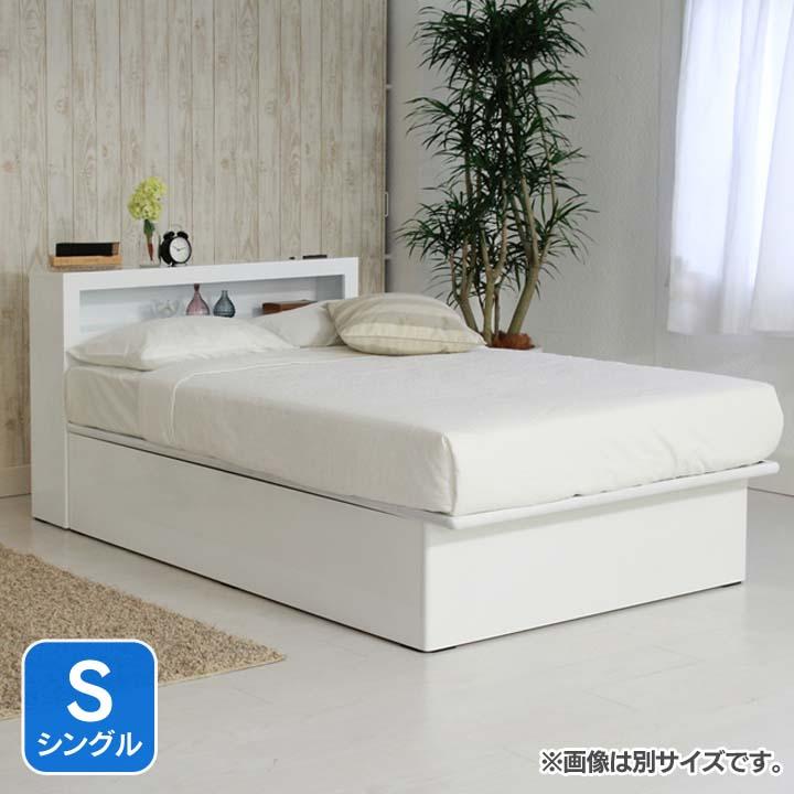 LED棚付き縦開きリフトアップベッド深型S ホワイト EDGSWH送料無料 ベッド シングル 寝室 ベッドルーム 寝具 【TD】 【代引不可】 一人暮らし ベッド おすすめ ワンルーム 新生活