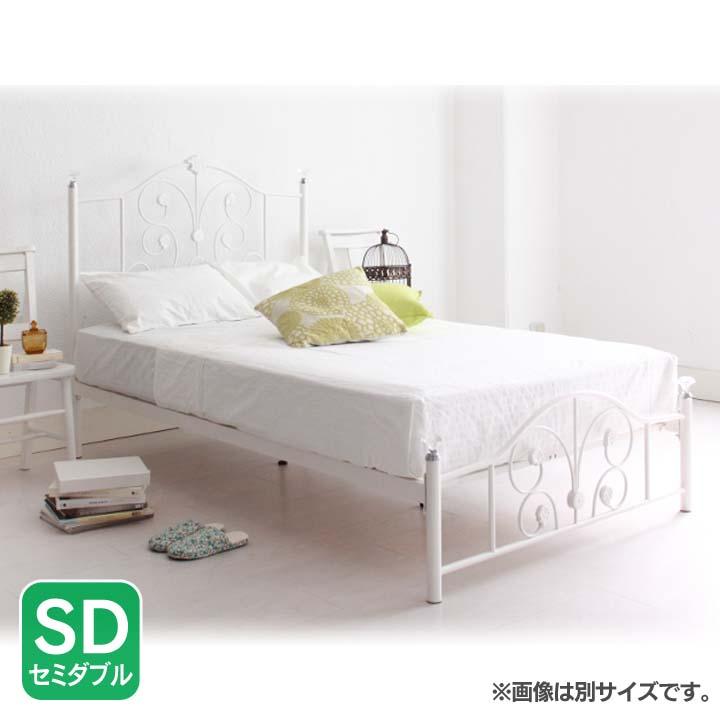 フレンチアイアンベッドSD ホワイト PLC2SDWH送料無料 ベッド セミダブル 寝室 ベッドルーム 寝具 【TD】 【代引不可】 一人暮らし ベッド おすすめ ワンルーム 新生活