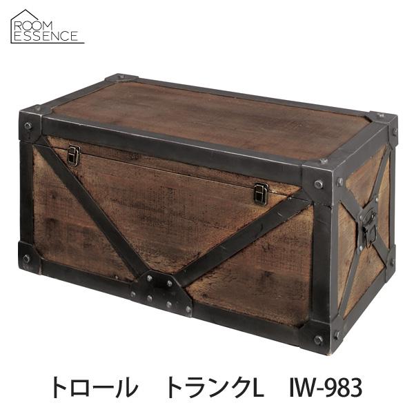 【送料無料】【TD】トランクL IW-983 ボックス 収納 ヴィンテージ家具 インテリア アンティーク調 レトロ 箱 茶 橙 小物入 【東谷 AZUMAYA】【取寄せ品】