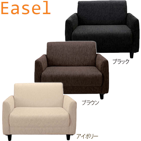Bbstyle I Wear One Sofa Easel Yms 820 Brown Black Ivory Sofa Sofa
