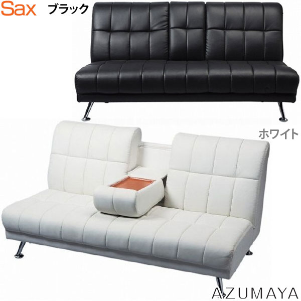 Sofa Sacks Ss 72 White Black Two Seat 二 Seater Mini Table Nordic Modern Simple Living Dining Chair Leather