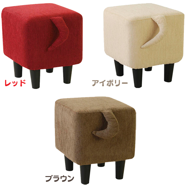 Tails tools Cippo NS-504 red, ivory and Brown TAIL STOOL CHIPO pet room door tail Chair chairs decor kids 02P12Oct15
