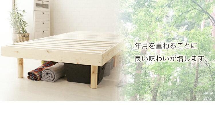 ベッド マットレス付き シングル すのこベッド 3段階高さ調節 DBL-Z001 N パイン材 調整可能 木製 高さ調節 調節ベッド 木製ベッド スノコベッド 除湿ベッド 湿気対策 簡易ベッド 通気性 おしゃれ 【D】【◇BED10】