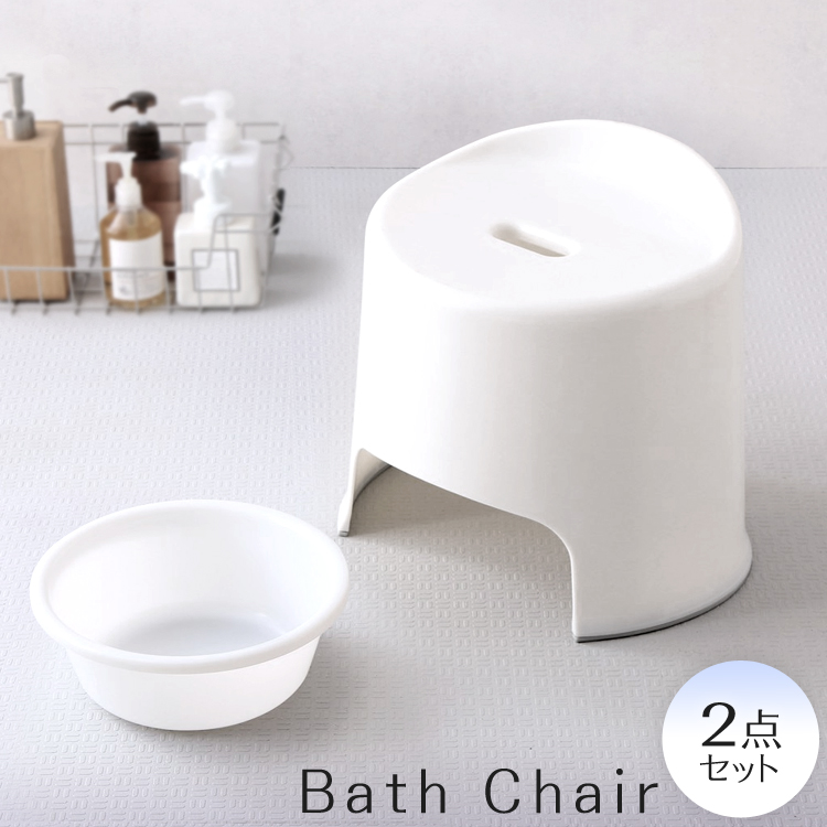 風呂椅子 洗面器 2点セット BI-300AG 送料無料 風呂いす 風呂イス バスチェア 椅子 いす イス 桶 チェア 風呂いす椅子 アイリスオーヤマ 椅子風呂いす 5%OFF メーカー直売 椅子風呂イス ベージュ 風呂イス椅子 ホワイト 風呂いす桶 桶風呂いす 30cm cpir