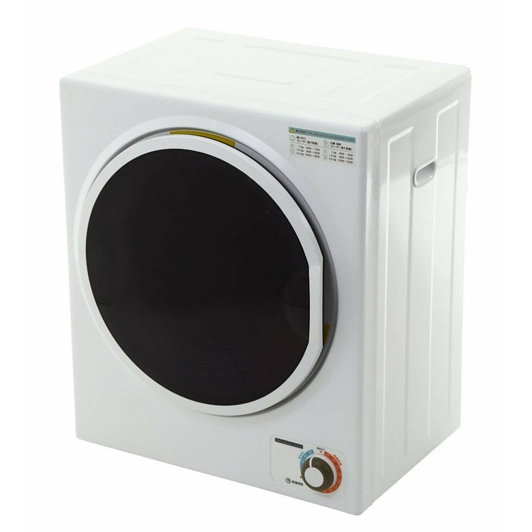 小型 衣類乾燥機 ホワイト SR-ASD025W送料無料 乾燥機 衣類乾燥 小型 コンパクト SunRuck 【D】