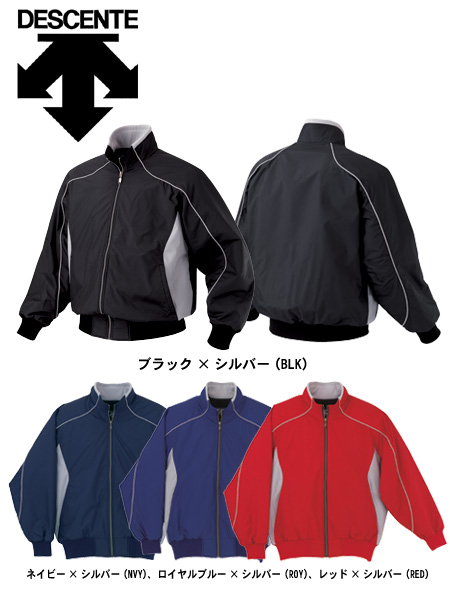 Grand Court baseball DeSanto Pro model explastitancermo jacket filling with DR-215