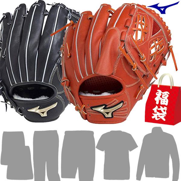 野球 ミズノ硬式グローブ福袋 mizuno硬式グラブが必ず入る 一般用 硬式野球 内野手 オールラウンド【4/11(木)発送予定 予約販売】