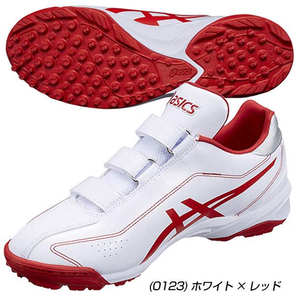 野球トレーニングシューズアシックスネオリバイブTRSFT144ベルクロアップシューズ靴クリスマスプレゼントに