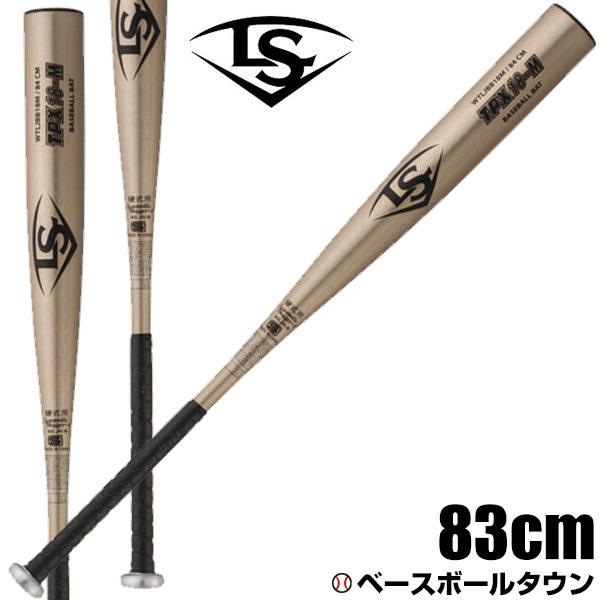 野球 バット 硬式 一般用 30%OFF 最大3000円引クーポン ルイスビルスラッガー TPX18-M 83cm 900g以上 ミドルバランス ゴールド WTLJBB18M アウトレット