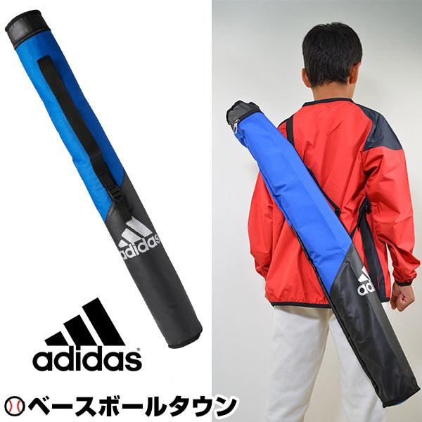バットケースジュニア1本入用野球アディダスキッズバットケース少年用子ども用小学生EZZ23あす楽
