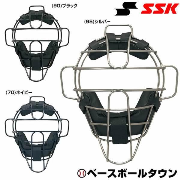 最大10%引クーポン SSK キャッチャーマスク 硬式用チタンマスク CKM1800S 野球 捕手用