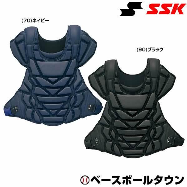 最大3000円引クーポン SSK キャッチャー 硬式用プロテクタ- CKP1700 野球 捕手用