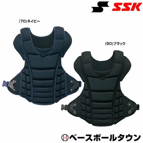 最大10%引クーポン SSK キャッチャー 硬式用プロテクタ- CKP1900 野球 捕手用