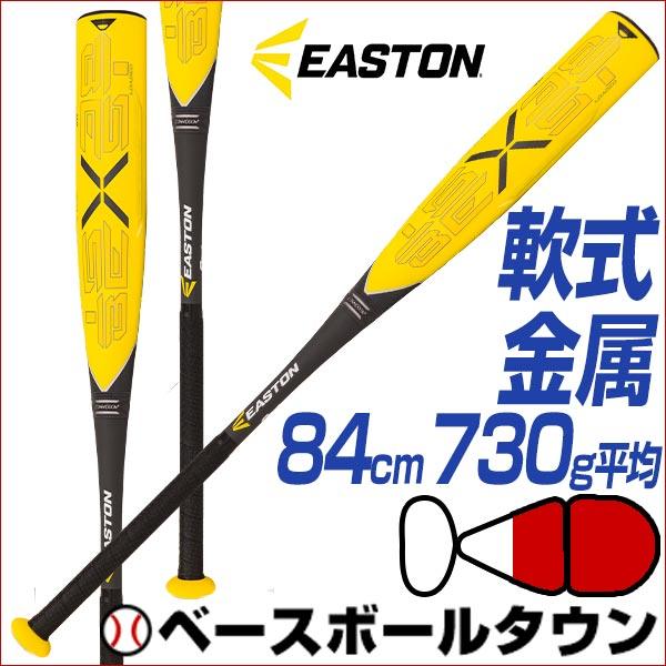 最大14%引クーポン イーストン 一般軟式 金属バット 84cm 730g平均 トップミドルバランス Beast X Loaded NA18BXL est-p10 B_P3