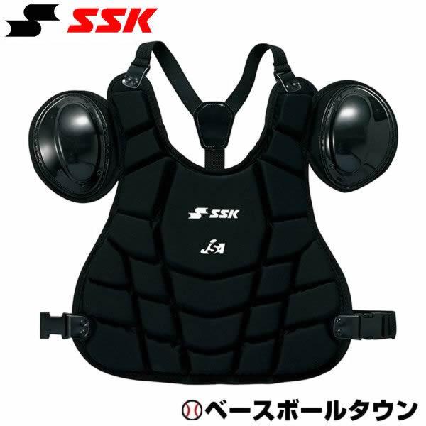 最大10%引クーポン SSK ソフトボール審判用インサイドプロテクター UPSP500 JSA