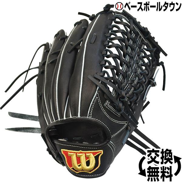 最大10%引クーポン グローブ 硬式用 野球 日本製 ウイルソン Wilson Staff 右投げ 外野手用 サイズ12 ブラック WTAHWR8WG 2018モデル 高校野球対応 あす楽