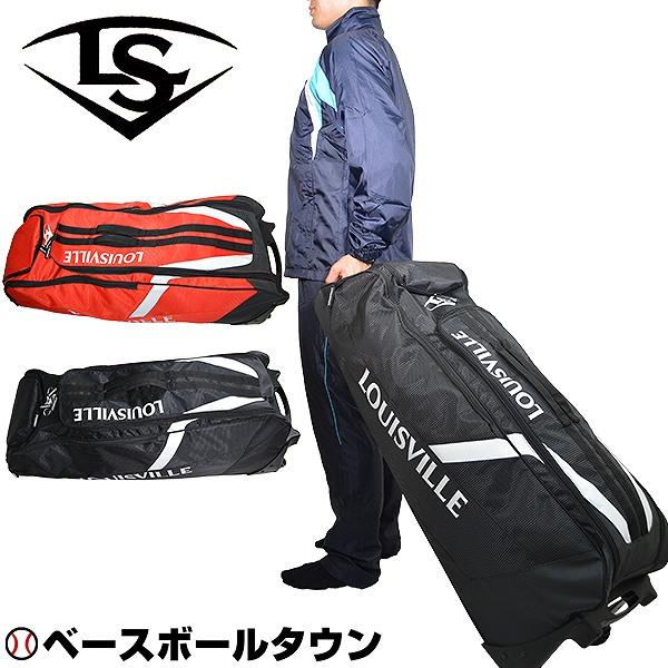 最大10%引クーポン キャリーバッグ 野球用品 ルイスビルスラッガー バット・キャッチャーズギア収納可 一般用 遠征バッグ 2018モデル WTL9701 バット収納 0630p10_bag