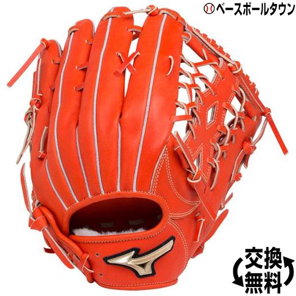 20%OFF 最大10%引クーポン 野球 グローブ 硬式 ミズノ グローバルエリート Hselection01 外野手用 サイズ16N 右投用 スプレンディッドオレンジ 1AJGH18207 一般用 高校野球対応