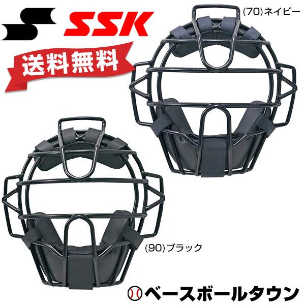 20%OFF 最大14%引クーポン キャッチャーマスク 硬式 野球用品 SSK 硬式用マスク 捕手用 防具
