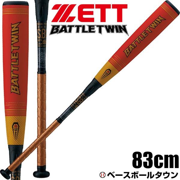 最大14%引クーポン ゼット 軟式野球コンポジットバット 野球 バトルツイン 83cm 690g平均 ヘッドバランス ゴールド/レッド BCT30803 2018後期NEWカラー 野球 一般 0802_bat1