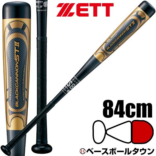 最大10%引クーポン 野球 バット 軟式 一般用 ゼット FRP ブラックキャノンST2 84cm 690g平均 ヘッドバランス M号球対応 ブラック BCT31884 2018モデル コンポジット あす楽 0802_bat1
