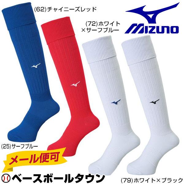 MIZUNO 最大10%引クーポン ミズノ サッカーストッキング 27-29cm 国内即発送 激安格安割引情報満載 P2MX8060 メール便可 ソックス 靴下 フットボール スーパーSALE フットサル